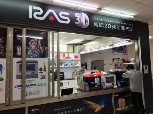 Guang Hua Digital Plaza 9