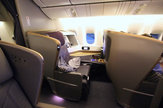 SIA Business Class Seat