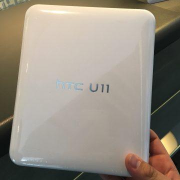 htc-u11-box