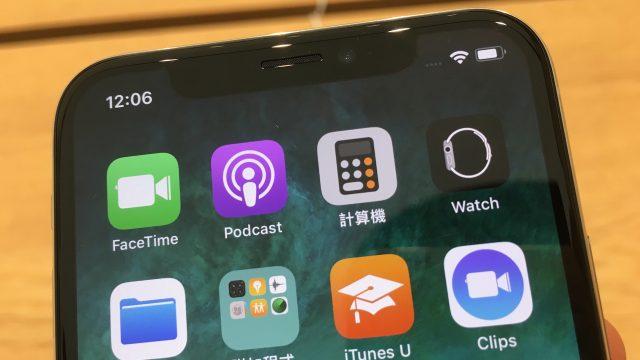 Apple iPhone X - 11