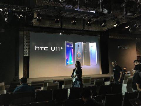 HTC U11 Launch - 2