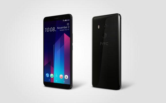 HTC U11 Plus - 2