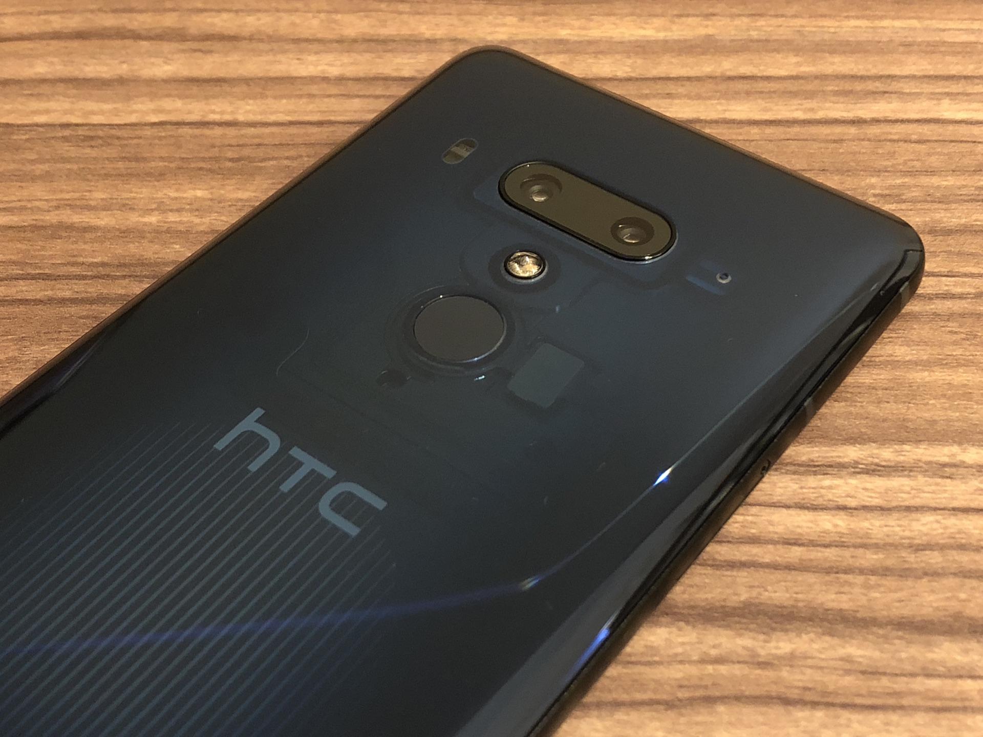 HTC U12 Plus - 4
