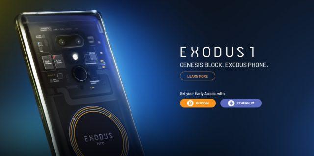 htc exodus 1 smartphone