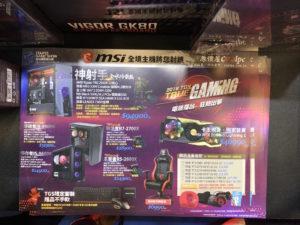 TGS - Verkauf - 4