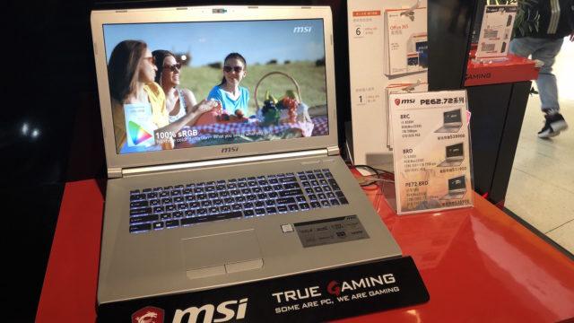 MSI Store Taipeh - 8