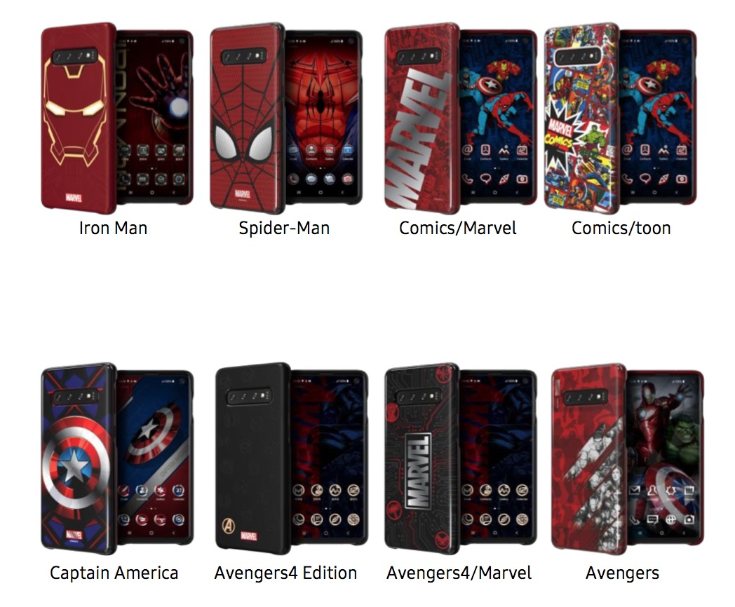 Samsung Marvel Smart Cover - 1