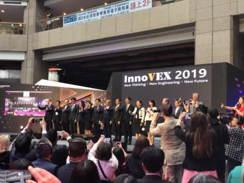 Innovex 2019 - 1