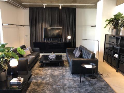 IKEA SYMFONISK Zimmer 1