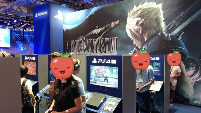 Final Fantasy VII Remake Titel