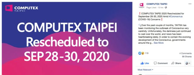 computex 2020 reschedule 2