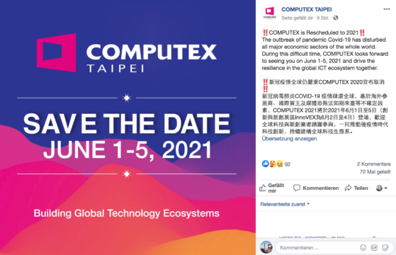 Computex 2021 Announcement