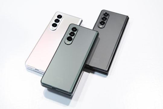 Galaxy Z Fold3 - 5